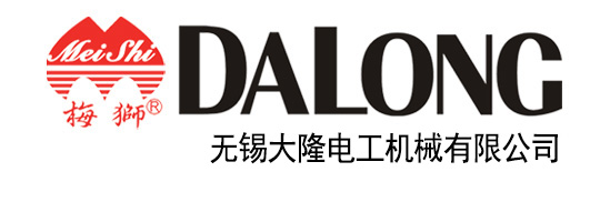 WUXI DALONG ELECTRIC MACHINERY CO., LTD.
